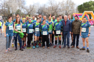 Participantes del club local Trail 'Alcudia Almodóvar'